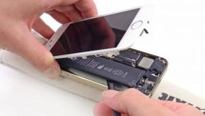 iphone5sbateria
