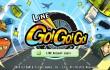Line-gogogo-800x450