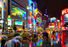 """Japón construirá """"superciudades inteligentes"""" que abordan problemas sociales"""